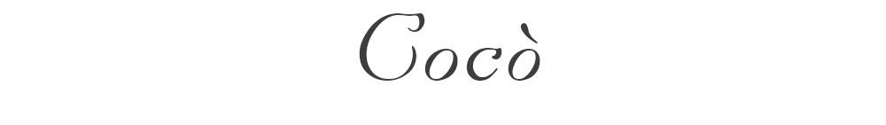 nome-coco